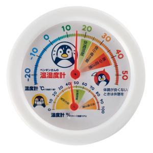 熱中症・インフルエンザ対策 温湿度計※140個以上にてご注文...