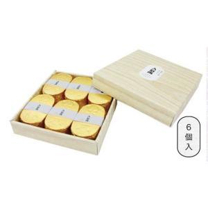 入浴両 6個入※16個単位でのご注文をお願いいたします/販促品 粗品 ノベルティ 景品