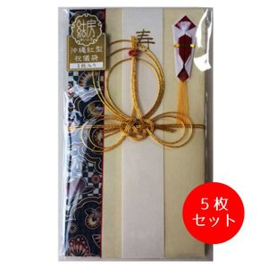 沖縄紅型祝儀袋シリーズ 結房 房指輪(縦)5枚セット 七つの飾りに七つの想いを込めて 沖縄 人気 祝儀袋 寿 御祝 生年祝 白無地|sp-gifts