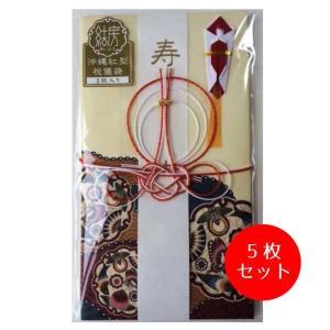 沖縄紅型祝儀袋シリーズ 結房 房指輪(横)5枚セット 七つの飾りに七つの想いを込めて 沖縄 人気 祝儀袋 寿 御祝 生年祝 白無地|sp-gifts