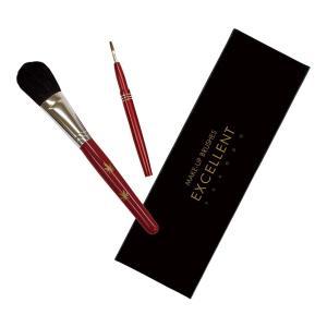 熊野の化粧筆 2本セット Aタイプ(モミジ柄) 販促品 ノベルティ 粗品 景品 ビンゴ プレゼント 抽選会 お礼 挨拶 メイク|sp-gifts