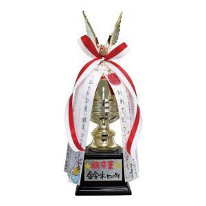 メッセージトロフィー 人気 販促品 ノベルティ 粗品 景品 ビンゴ プレゼント お礼 挨拶 AR0819011 sp-gifts