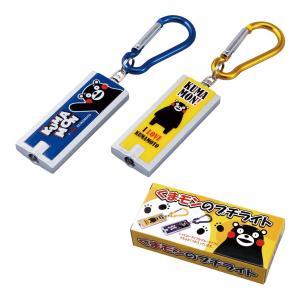 くまモンのプチライト 販促品 ノベルティ 粗品 景品 プレゼント キャラクター かわいい 人気 SC-1428|sp-gifts