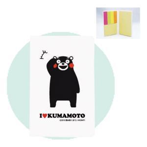 NEWブック型付箋メモ ホワイト くまモン柄入 販促品 ノベルティ 粗品 景品 キャラクター かわいい K3014の商品画像|ナビ