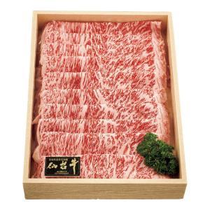仙台牛ロースしゃぶしゃぶ1kg お取り寄せ グルメ 食品 人気 お礼 挨拶 販促 業務用|sp-gifts