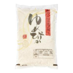北海道米 ゆめぴりか 5kg お取り寄せ グルメ 食品 人気 お礼 挨拶 販促 業務用|sp-gifts
