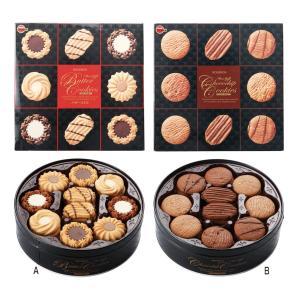ブルボン ミニギフト クッキー缶 お取り寄せ グルメ 食品 人気 お礼 挨拶 販促 業務用|sp-gifts