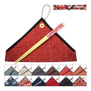 まい箸二点揃(箸&箸袋) 販促品 ノベルティ 粗品 景品 ビンゴ プレゼント お礼 挨拶|sp-gifts