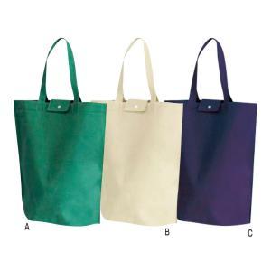NEWエコ・トートバッグ 折りたたんでコンパクトに携帯できます。 ◆ケース入数:240個 ◆現品サイ...