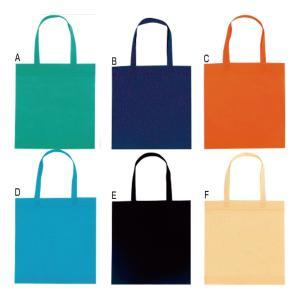 カラフルトートバッグ 展示会やオープンキャンパスなど、資料配布やサンプル配布などに便利なバッグです。...