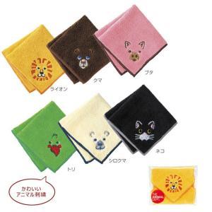 アニマルデプト マイクロファイバータオル 販促品 粗品 記念品 景品 プレゼント|sp-gifts