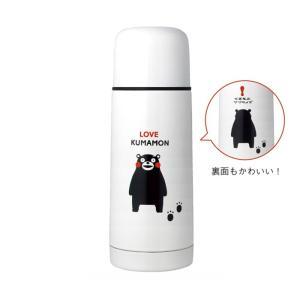 KUMAMON. ステンレスボトル350ml 販促品 粗品 記念品 景品 プレゼント|sp-gifts