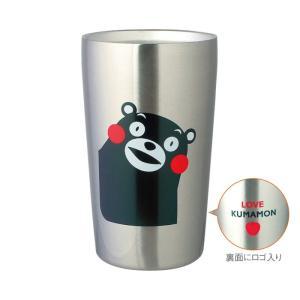 くまモンのステンレス真空断熱タンブラー 420ml 販促品 粗品 記念品 景品 プレゼント|sp-gifts
