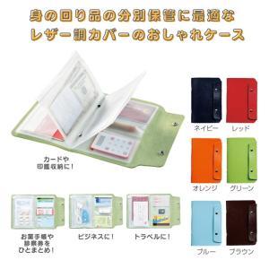 スマートライフ 印鑑&カードケース  ◆注文単位:180個(180入×1ケース) ◆サイズ:15×1...