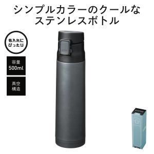 真空ステンレスワンタッチボトル500ml (ブラック) 水筒 マイボトル ノベルティ 販促品 粗品 記念品 景品 プレゼント 名入れ可能商品|sp-gifts