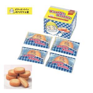 ビアードパパ バニラガレット4個入 まとめ買い60個 販促品 粗品 記念品 景品 プレゼント|sp-gifts