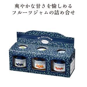 サンダルフォー ミニジャム3個セット まとめ買い32個セット 販促品 粗品 記念品 景品 プレゼント|sp-gifts