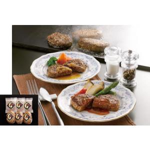 宮崎県産黒毛和牛 生ハンバーグと 国産合挽き 生ハンバーグ(MT21-009) sp-gifts