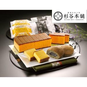 「杉谷本舗」五三焼かすてら詰合せ(MT21-010) sp-gifts