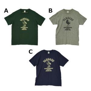 オリジナルTシャツ ヤンバル (S-XL) 沖縄 うちなー シーサー レディース メンズ ギフト お土産|sp-gifts
