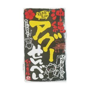 アグーせんべい袋入 沖縄 お土産 販促品 人気 ギフト プレゼント|sp-gifts