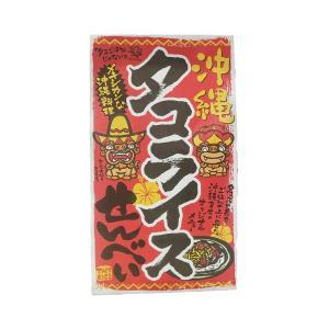 タコライスせんべい袋入 沖縄 お土産 販促品 人気 ギフト プレゼント|sp-gifts
