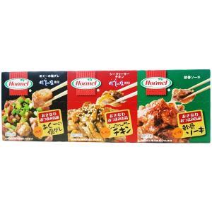 沖縄おつまみ3缶セット140g 沖縄 お土産 販促品 人気 ギフト プレゼント|sp-gifts