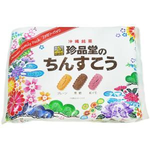 ファミリーパックちんすこう 沖縄 お土産 販促品 人気 ギフト プレゼント|sp-gifts