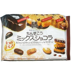ミックスショコラちんすこう 沖縄 お土産 販促品 人気 ギフト プレゼント|sp-gifts
