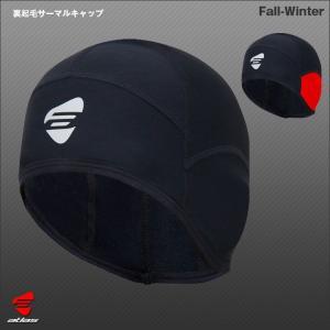 (メール便200円OK)[ATLAS]裏起毛サーマルキャップ(ヘッドキャップ)自転車用サイクリングロードレスに。頭と耳の防寒。イヤーウォーマー sp-kid