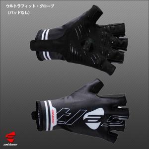 新入荷(クリックポスト200円OK)[ATLAS]ウルトラフィット・グローブ  パッドなしタイプ(サイクリングハーフグローブ、指切り自転車用手袋) sp-kid