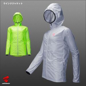 [ATLAS]ウインドジャケット(フード付き)防風撥水防寒ランニングマラソン、ゴルフ、自転車サイクリングなどにウインドブレーカー大きいサイズ|sp-kid