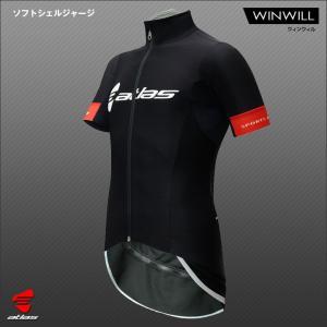(送料無料)[ATLAS]WINWILL ソフトシェル 半袖ジャージ(自転車、サイクリング、ロードレースに。防寒防水半袖ジャージ) sp-kid