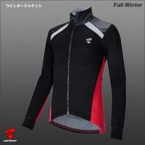 (送料無料)[ATLAS]ウインタージャケット(自転車真冬用。防寒・防風)サイクリングに sp-kid