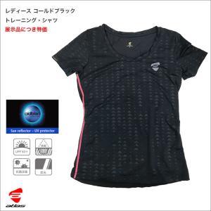展示品につき特価1点のみ(クリックポストOK)ATLAS[アトラス]レディース・コールドブラック トレーニングシャツ(女性用半袖ランニングTシャツ)Sサイズ|sp-kid