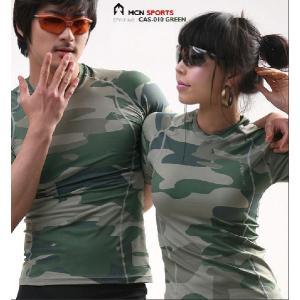 【メール便200円OK】MCN SPORTS ソフトフィット カモフラージュ柄半袖Tシャツ|sp-kid
