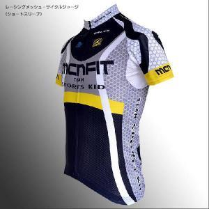 (クリックポスト200円OK)MCN SPORTS レーシングメッシュ・サイクルジャージ(ショートスリーブ)自転車サイクルウェア半袖|sp-kid