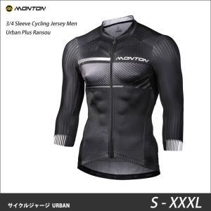 Monton[モントン]7分袖サイクリングジャージ[自転車用/メンズ]Urban+ Ransou男性用(1点までレターパックプラスOK)取り寄せ品|sp-kid