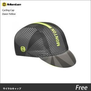 Monton[モントン]サイクルキャップ[Dawn](自転車用帽子)フリーサイズ(クリックポストOK)|sp-kid