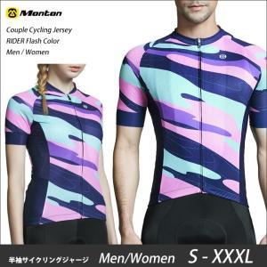 Monton[モントン]半袖サイクルジャージライダーモデル[自転車用/メンズレディス]Flash Color 男性女性用(1点までクリックポストOK)取り寄せ品|sp-kid
