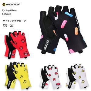 Monton[モントン]ハーフフィンガー・サイクリンググローブ Cobrand 自転車用手袋指切り(クリックポストOK)|sp-kid