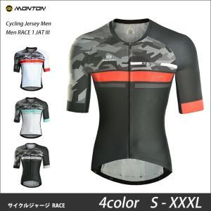 Monton[モントン]半袖サイクルジャージレースモデル[自転車用/メンズ]JAT III 男性用(1点までレターパックプラスOK)取り寄せ品|sp-kid