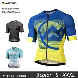 Monton[モントン]半袖サイクルジャージ Urban Plus[自転車用/メンズ]Miraggio 男性用 取り寄せ品|sp-kid