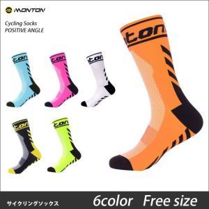 (2点までクリックポスト200円OK)Monton[モントン]クールバイク・ソックス[Positive Angleデザイン]フリーサイズ自転車用靴下サイクルサイクリング|sp-kid