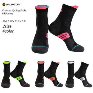(2点までクリックポスト200円OK)Monton[モントン]サイクリングソックス[PRO Jovye]自転車ロードバイクレース靴下サイクルソックス|sp-kid