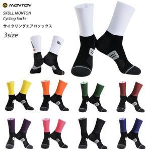 Monton[モントン]サイクリングエアロソックス[Skull-ショートタイプ]自転車用靴下(クリックポスト200円OK)|sp-kid