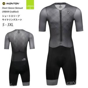 Monton[モントン]半袖ワンピース[ショートスリーブサイクリングスピードスーツ/自転車レース]URBAN GraBlock 取り寄せ品 sp-kid