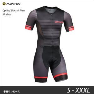 Monton[モントン]半袖ワンピース[半袖サイクリングスピードスーツ/自転車レース]Muchou 取り寄せ品|sp-kid
