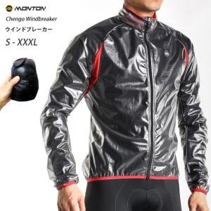 Monton[モントン]軽量ウインドブレーカー、レインジャケット[自転車用/メンズレディース]男性女性用(1点までクリックポストOK)取り寄せ品|sp-kid