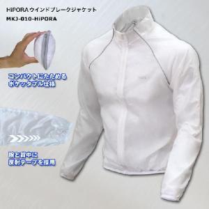 (クリックポスト200円OK)mcn 軽量HiPORAウインドブレークジャケット|sp-kid